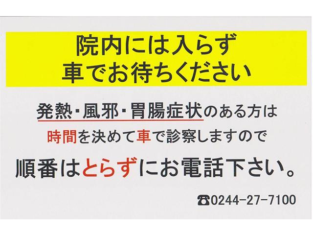 20210427_corona-taiki